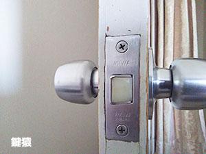 鹿嶋市で鍵の修理