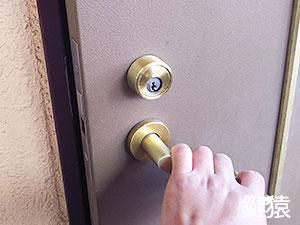 南砺市で家の鍵開けサービス