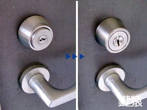 札幌市中央区で引越にともなう鍵交換