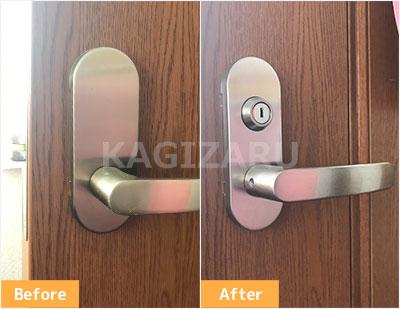 文京区で子供部屋のドアに鍵を取り付けたい
