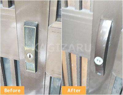 羽曳野市南恵我之荘で古い玄関の引き戸錠を交換