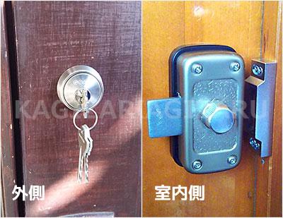 練馬区で玄関に鍵を後付け