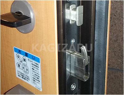 豊島区で鍵が硬くて回らない不調を修理