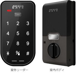 住宅向けのシンプルな電気錠