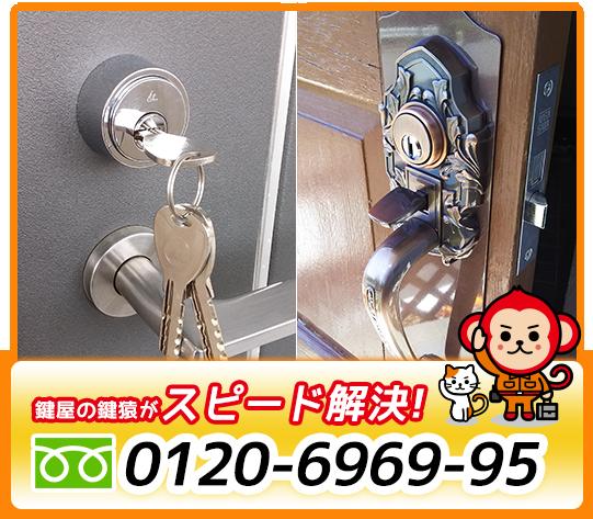 緊急の玄関開錠・鍵の交換依頼・修理にも対応いたします