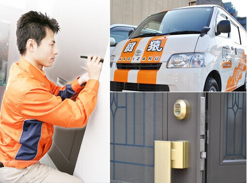 宇美町・粕屋町・篠栗町で鍵を紛失した時は鍵屋にお任せ!
