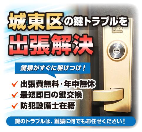 家の鍵をなくした、玄関の鍵が開かない、室内ドアノブの鍵が閉まらないトラブルを解決