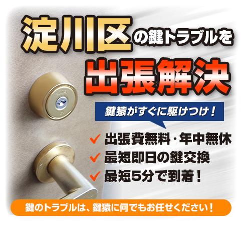 家の鍵をなくした、玄関の鍵が閉まらない・抜けない、鍵を開けたいといったご依頼を解決