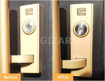 文京区で家の鍵交換