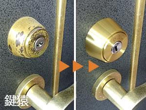 京都市西京区で家の鍵交換